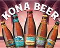 ハワイのコナビール飲み放題 !? 料理無しの飲み放題だけのプラン! 120分1500円