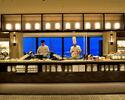 [Advance payment] GOCOCU Dinner Buffet (Weekday Senior)