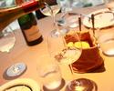 【日曜日ディナー限定】ボトルワイン50%OFF お席のみご予約