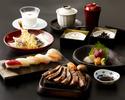 黒毛和牛石焼ステーキと寿司コース