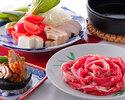 [Kobe Tamura] [Lunch/dinner] 6/12-8/31 Hyogo Gokoku Fair