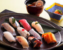 [Sushi Sushi] [Lunch] 6/12-8/31 Hyogo Gokoku Fair