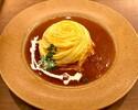 【ランチ】半熟卵のオムライスセットサラダ付