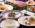 飛騨牛ステーキディナー プレジール 13,000円