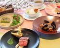 SAKURA Chef's Lunch