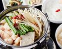 醤油風もつ鍋定食(ご飯お代わり自由)