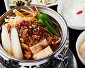 Mildly Spicy Dandan Hot Pot Set