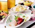 【土日祝・昼食】 [ご予約限定]若菜-わかな-