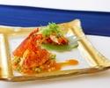 【LE CHENE】Homard / Déjeuner(オマール・デジュネ)【地元応援!京都で食べよう、泊まろうキャンペーン!】