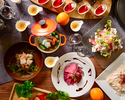 【ディナービュッフェ】前菜からメイン・濃厚チーズリゾットのワゴンサービス 小人2,500円(小学生)