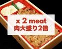 B-01-3 YAKINIKU Bento x double meat