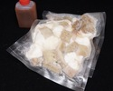 I-08 Organ Mix Meats 200g (Frozen) with YAKINIQUEST signature Miso sauce **NEW**