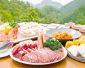 【よくばりBBQセット】国産牛肉2種、ホタテ貝柱など全8品+ホテルお任せ1品【早割14】