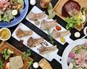 シェアパーティ【肉】お肉がメインの飲み放題付き大皿プラン