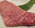 N-10 Miyazaki A4 Wagyu Sirloin Steak Cut (150g)