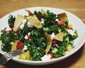 Kale and Romaine Salad
