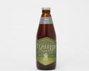 India Pale Ale(330ml bottle)ALC 6.0% | IBU 50 | SRM 10 (EBC 20)