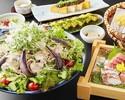 2時間飲み放題 北海道産ホエイ豚と夏野菜の冷しゃぶコース 全9品 4500円