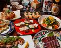 【豪華】鰻とかつをの藁焼きコース/3H飲放付 5500円(税込)