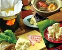 【湯葉生麩会席】おいしんぼ名物湯葉しうまい・生春巻き・生麩など和食全6品