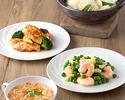 7月・8月【本格四川料理】季節の食材を使用した囍コース全8品