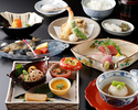 日本料理 懐石料理「おおみ」7500円ランチ