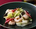 海老と季節野菜の特製 XO醤炒め