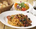[Weekday lunch] Taros set meal ¥ 4,200