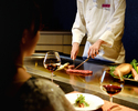 Business reopening special dinner course