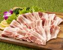 豚肩ロース肉250g