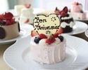 【アニバーサリーケーキ付】初夏の風香る「パティオランチ」