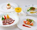 【Web予約限定】18%OFF☆¥6900→¥5658☆シェフのおすすめフルコースディナー