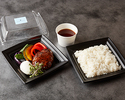 【Take out】 Teriyaki Wagyu hamburg steak rice bowl