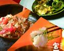 鱧やカニ・産直旬魚介に夏野菜で彩る夏の味覚を堪能する季節懐石【爽彩】