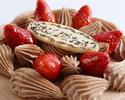 【デコレーションケーキ】チョコレートクリームケーキ6号(直径 約18cm)