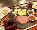 【土日祝OK】<国産牛ハンバーグ&鴨ローストとフォアグラ丼コース>