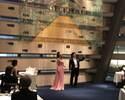Dîner de gala du 12e anniversaire de l'Opéra