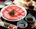 田村牛フィレ(赤身肉)しゃぶしゃぶコース