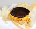 錦黒トリュフチーズケーキ 18cm