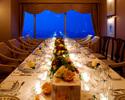 【ランチ&ディナー】<個室利用・グラスシャンパン付>個室プラン¥13,000