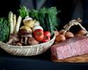 【ランチ】お肉ランチコース