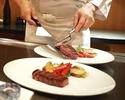 [Teppanyaki Dinner Hana] 7 dishes including Japanese black beef fillet or sirloin Regular price