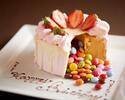 サプライズケーキ(カラフルアソート)