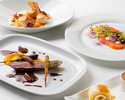 【4 course dinner】Prefix Dinner with 2 Drinks Included