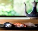 【Weekday Sushi Lunch Course Uzushio】Glass Champagne Henriot