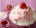 【ご褒美かき氷】いちごエスプーマ氷 週末席