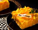 【レストラン提供用】アニバーサリーケーキ/Soleil~ソレイユ~(3号)