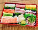 【テイクアウト】手巻き寿司セット「並」