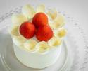 【6.1~ 乾杯シャンパン+Seasonal+CAKE】バースデープラン¥10,010