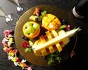 【1drink付き】FruitsDish&特製デザート記念日プラン♪≪炎≫肉コンボのファフィータやオリジナルタコスプレート含むAnniversary course全7品